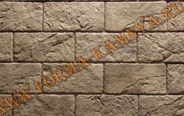 Каменный Блок
